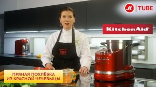 Чечевичная похлёбка от KitchenAid