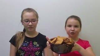 Пирожное картошка. Как приготовить пирожное картошку из печенья