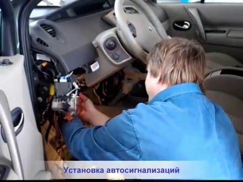 """Автосервис """"AVANGARD"""" г. Сургут"""
