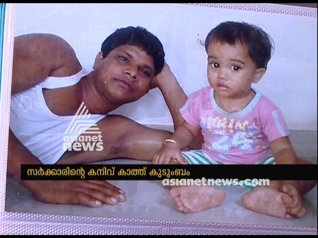 Kochi Munambham boat accident: സർക്കാരിന്റെ കനിവ് കാത്ത് കുടുംബം