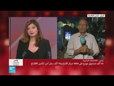 انطلاق فرز الأصوات في الانتخابات الرئاسية التونسية  - نشر قبل 7 ساعة