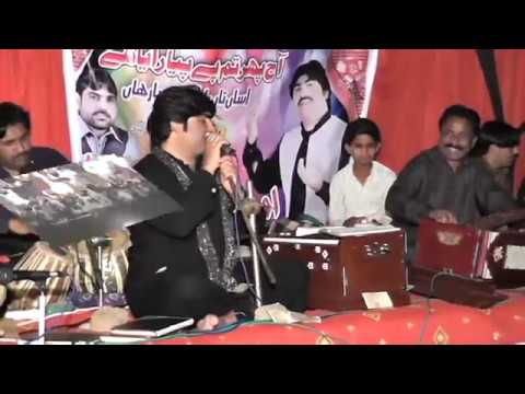 Pinki Super hit song By Ameer Nawaz Shoukat Aajiz Wedding