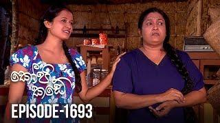 Kopi Kade  | Episode 1693 - (2019-06-30) | ITN Thumbnail