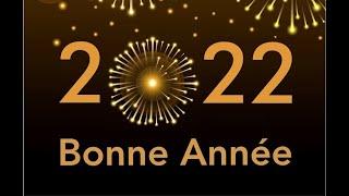 Je vous souhaite une bonne année 2018!