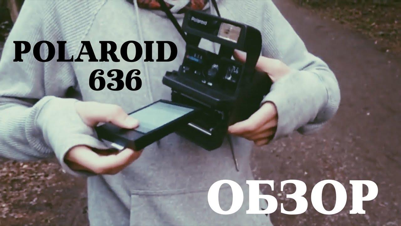 O! Unboxing посылки НЕ из Китая #7 Polaroid Supercolor 635 CL .