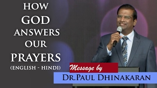 How God Answers Our Prayers (English - Hindi) | Dr. Paul Dhinakaran