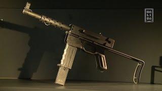 Оружие времён распада французской колониальной империи