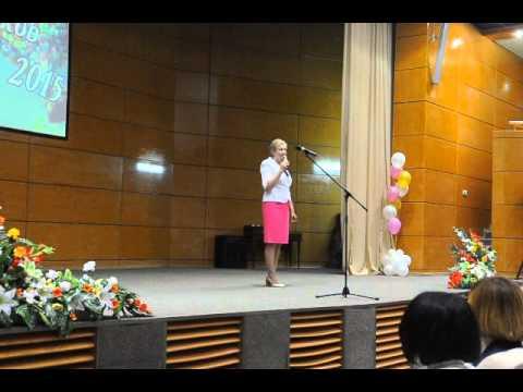 Поздравление начальника Управления образования Коломны Татьяны Старателевой