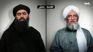 حرب كلامية بين الظواهري والبغدادي تكشف خفايا التنظيمين