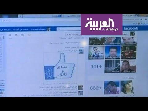 تفاعلكم: عراقيون يتحدون البطالة بمواقع التواصل  - 17:54-2018 / 11 / 1