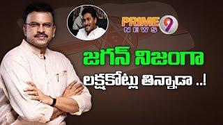 JanaSena JD Lakshmi Narayana Reveals Hidden Secrets in Jagan's illegal assets cases | Prime9 News thumbnail