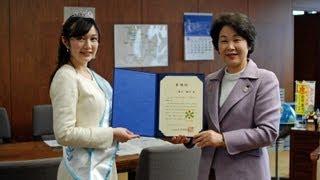 平成25年2月19日、2013年度ミス日本「水の天使」横山林沙さんに、 吉村...