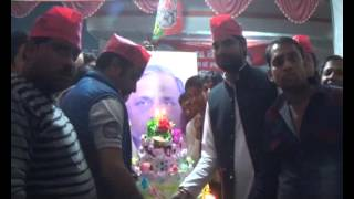 mulayam singh yadav birthday in etah