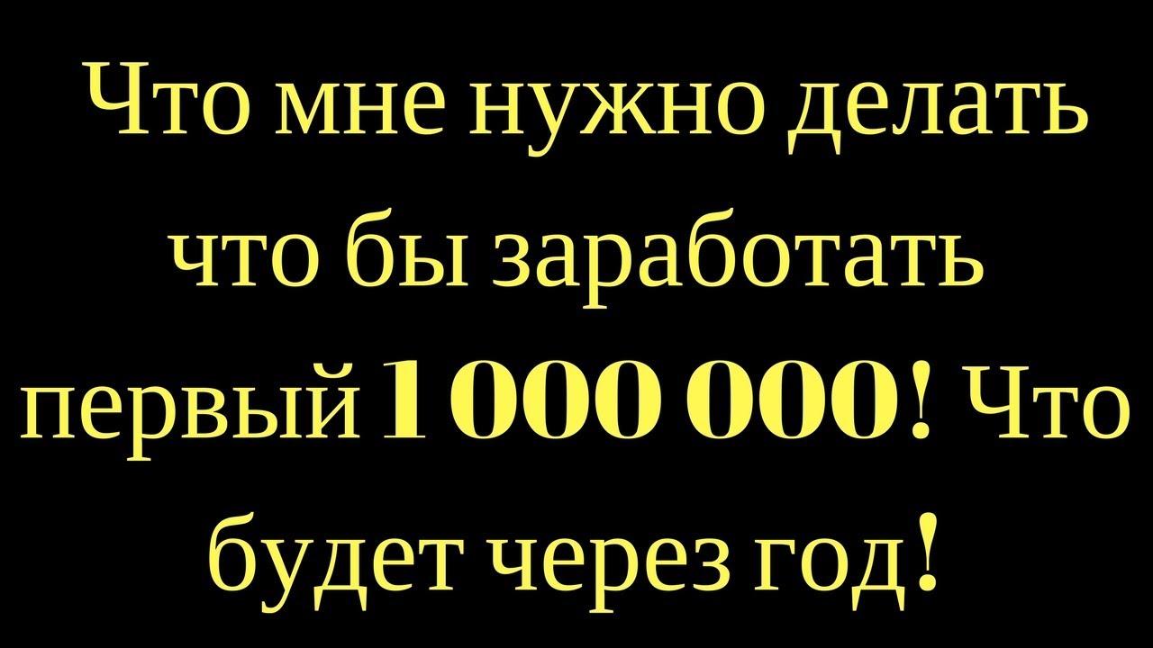 что будет в 1000000 году пенсия вредности назначается