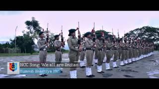 Hum sab bhartiya hai by RAYBURN NCC(2016-2017)