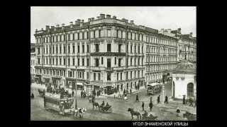 НЕВСКИЙ ПРОСПЕКТ 1890 1914. 200 ФОТО
