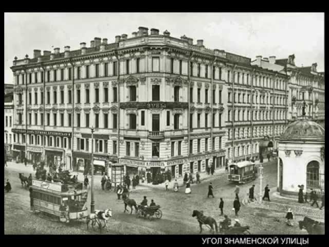 Смотреть видео НЕВСКИЙ ПРОСПЕКТ 1890-1914. 200 ФОТО