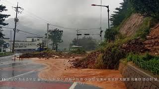 부산·경남에 '물폭탄'…곳곳 침수 피해 속출