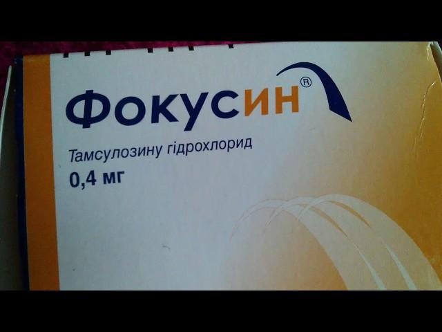 Нимез таблетки инструкция