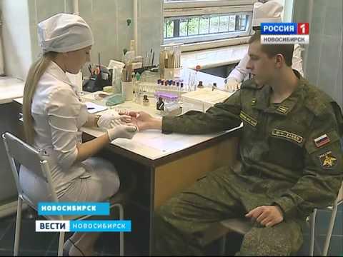 Клиника иммунопатологии - kl-