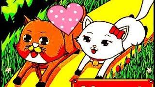 Кошачье царство, #1, мульт игра про котенка, спасаем котят, волшебная история для детей, игра котята