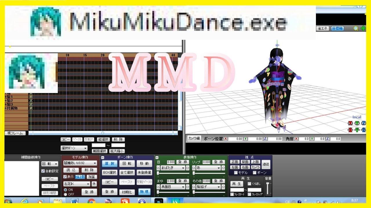 MMD 主程式下載 【教學】 - YouTube