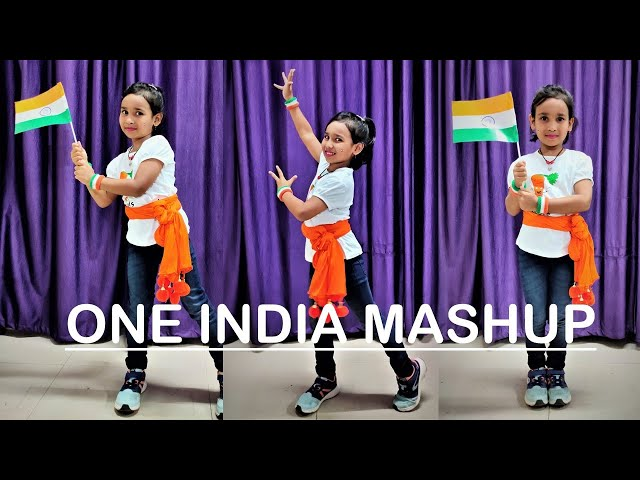 26 January song dance for kids / Republic Day / INDEPENDENCE DAY/ PATRIOTIC MASH UP/One India Mashup
