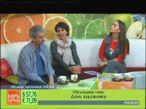 Диана Салацкая о выставке Юрия Третьякова