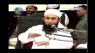 Ramazan mubarik me durood shareef or Namaz ki haqiqat     molana tariq jameel