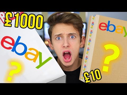 £200 EBAY MYSTERY BOX UNBOXING *EXPENSIVE* GeorgeMasonTV