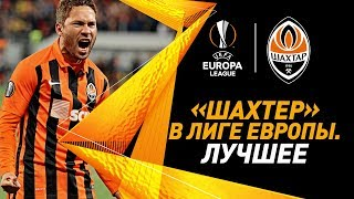 Shakhtar's scintillating Europa League performance. Top 10 goals