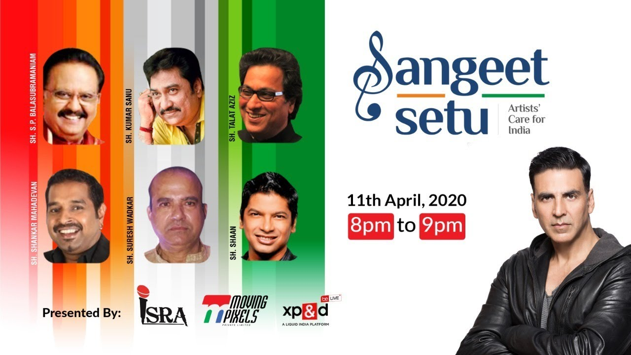 Sangeet Setu - 11th April 2020