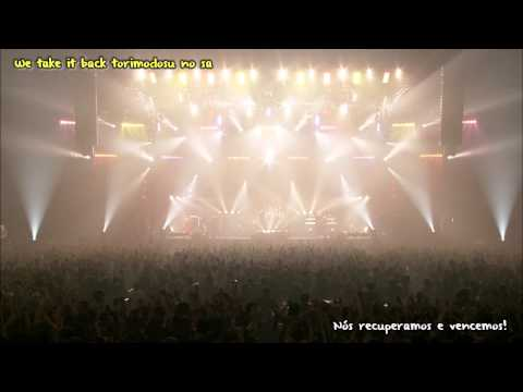 ONE OK ROCK - Kimishidai Ressha (Live in Yokohama Arena) - Legendado em Português