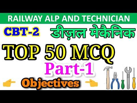 Download Part -1   DIESEL MECHANIC Most Important Question, MCQ    RRB ALP DIESEL MECHANIC CBT-2   