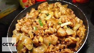 Китайская кухня: Жаренные кусочки курицы в соевой пасте