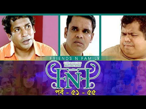 Drama Serial   FnF   Friends n Family   Epi 51- 55   Mosharraf Karim   Aupee Karim   Shokh   Nafa
