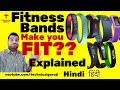 [Hindi] Fitness Bands Explained in Detail | Do they make you FIT?