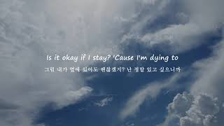 The Chainsmokers - Push My Luck (한국어,가사,해석,lyrics)