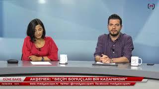 Güne Bakış (26 Haziran 2018) Konuk Ali Bayramoğlu