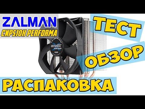 Инструкция По Снятию Вентилятора С Процессора Это