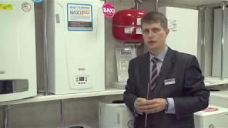 Обзор Газовый котел BAXI MAIN-5