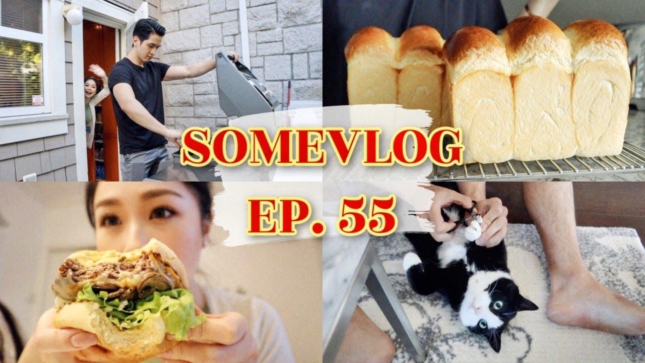 SomeVlog Ep.55|更衣間真實現況、炸雞烤肉🍖、好穿「假」孕婦褲