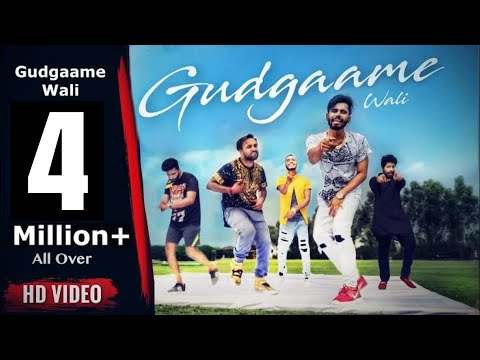 Gudgaame Wali | Lokesh Gurjar | Baba Bhairupia | Desi King | Gurmeet Bhadana & Eshan Bhati