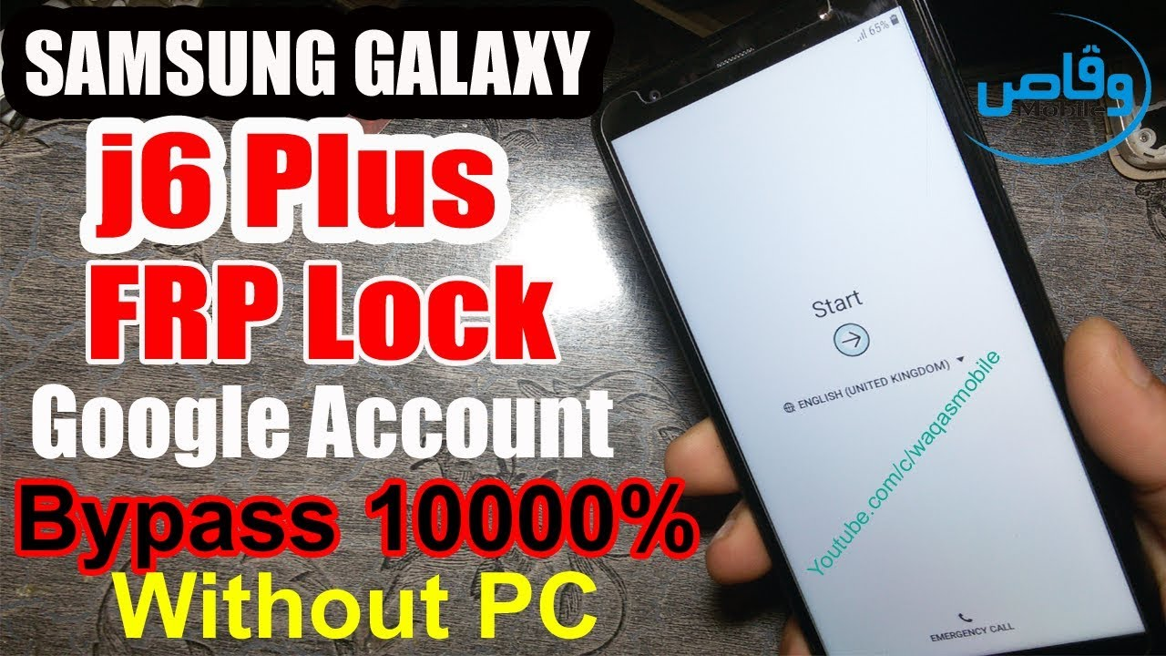 Samsung Galaxy j6 Plus Frp Lock google Account Lock Bypass without Pc 1000%  Working by waqas mobile