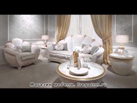 Мягкая мебель в Нижнем Новгороде от Фрегат НН