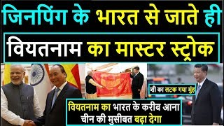 पता चल गया भारत ने Xi Jinping का गर्मजोशी से स्वागत क्यों किया \Modi-Xi informal summit updates