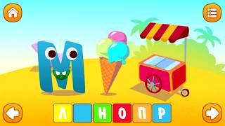 🎓 Алфавит. Интерактивный алфавит. Мультик для детей (0+)