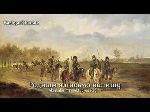 """Kuban Kazak Şarkısı - Kuban Cossack Song : """"Там шли два брата"""" (Türkçe Altyazılı)"""