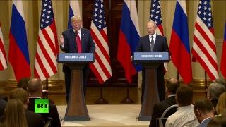 Путин и Трамп подводят итоги переговоров в Хельсинки