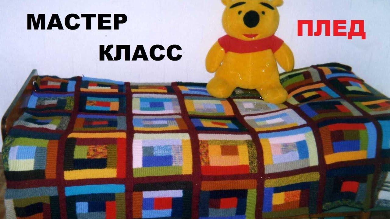 Покрывало на детскую кровать для девочки самого высокого качества. Широкий выбор детских пледов в интернет магазине киева superbodik по.